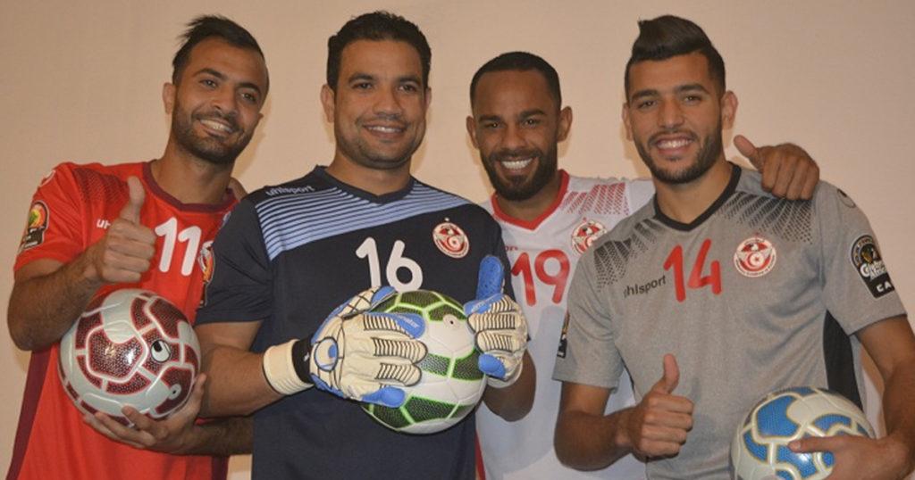 Le nouveau maillot de la s lection tunisienne pour la for Nouveau maillot exterieur equipe de france