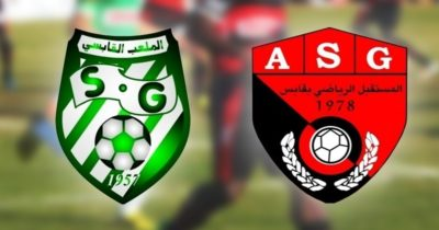Ligue 1, Journée 19 : L'ASG s'offre le SG