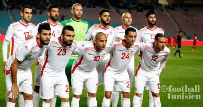 Le maillot officiel de la Tunisie pour la Coupe du Monde