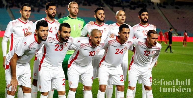 La formation rentrante de la Tunisie