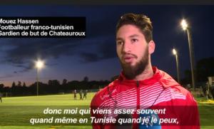 Mondial 2018 : Tunisie, la deuxième génération de binationaux