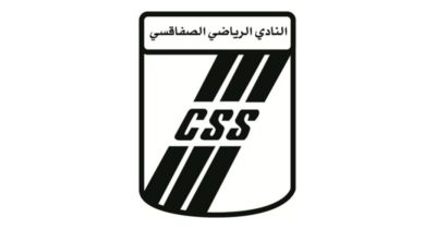 CSS : Akaichi et Rejaibi pistés