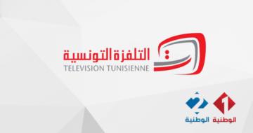 L1 : Programme TV des matchs de la 23e journée