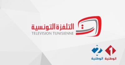 Le match AS Djerba -EST ne sera pas diffusé en direct