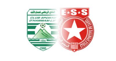 Le match en retard entre le CSHL et l'ESS se tiendra le 31 octobre