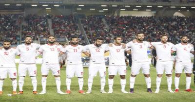 EN : La sélection tunisienne entame son stage de préparation