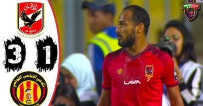 VIDEO : RESUME DU MATCH DE L'ESPERANCE SPORTIVE DE TUNIS FACE A L'AHLY ET L'ARBITRE ALGERIEN !!