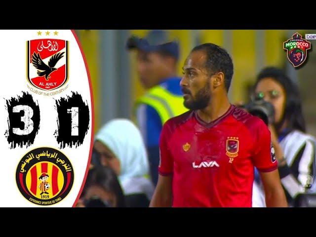 video   resume du match de l u0026 39 esperance sportive de tunis