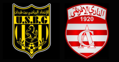 VIDEO : Club Africain 1-1 US ben Guerdan (BUTS)   le Club Africain Gravement Blessé !