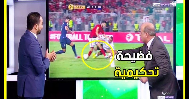 Video : MAVIOLA du match de l'espérance face a l'arbitre algérien