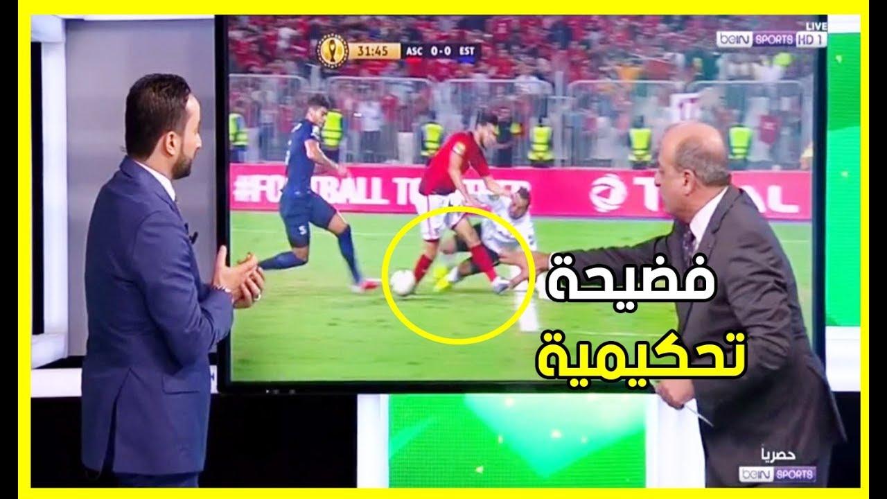 video   maviola du match de l u2019esp u00e9rance face a l u0026 39 arbitre