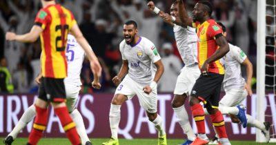 Mondial des clubs : Défaite humiliante de l'Espérance de Tunis