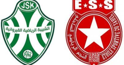 Naim Hosni pour le match JSK-ESS