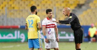 Ligue 1 : Un Égyptien pour le choc CSS-ESS