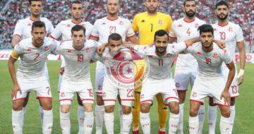 Amical : La Tunisie bat le Burundi sur le fil