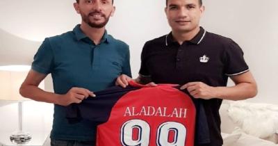 Aymen Balbouli rejoint Al Adala