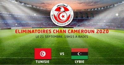 CHAN 2020 : Les arbitres du match Tunisie-Libye
