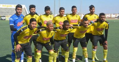 CAF : La formation rentrante de l'USBG contre Bandari FC