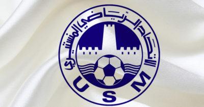 Coupe de la CAF : L'USMo s'impose face à Fasil Ketema