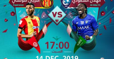EST- Al Hilal où voir le match